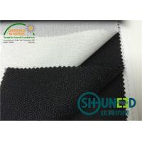 Buy cheap 100% Polyester Bonded Interlining , Bump Interlining For Garments from wholesalers