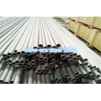 Buy cheap Corrosion Resistant Nickel Alloy Tube N06600 Seamless For Condenser And Heat Exchanger from wholesalers