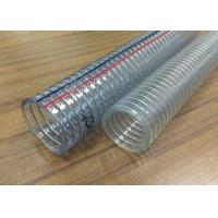 Buy cheap Food Grade PVC Spring Hose , Transparent Steel Wire Reinforced PVC Pipe / Tubing from wholesalers