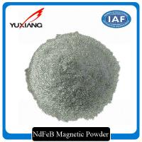 Buy cheap Bonded NdFeB Magnetic Particle Powder With Multiple Pole Magnetization from wholesalers