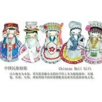 China Chinese Doll on sale