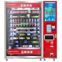 Buy cheap Intelligent Smart Elevator Vending Machine With Cooler & Lift Support Debit / Credit Card Pay from wholesalers
