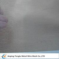 Buy cheap Bright Aluminum Insect Screen|Insect Guard Mesh with 16mesh/18mesh Customized Size from wholesalers
