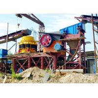 Buy cheap High Efficiency Stone Cone Crusher Easy Adjustment Rock Crushing Machine from wholesalers