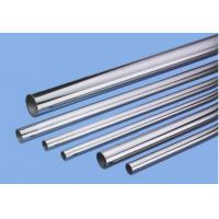 Buy cheap ASTM A312 grade TP304  Seamless Stainless Steel Pipe 10mm to 168mm from wholesalers