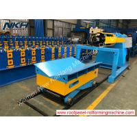 Buy cheap Durable Auxiliary Equipment Un Coiler Car Hydraulic Expand / Loose For Quick Coil Loading from wholesalers