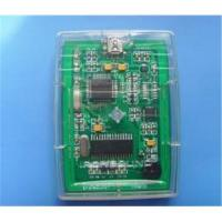 Buy cheap 13.56MHZ READER from wholesalers