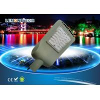 China High lumens output LED Street Lighting 130 lm/w efficiency over 50,000hrs lifespan on sale