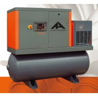 Buy cheap China Best Brand Tank Mounted Air Compressor with Dryer 7.5HP-20HP from wholesalers