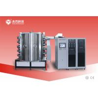 Buy cheap Strong adhesion ceramic tiles PVD coating machine, Gold Plating Machine on Ceramics from wholesalers