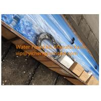 Buy cheap SGS Inground Automatically Swimming Pool Control System Transparent Blue PVC Covers from wholesalers