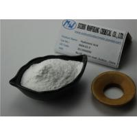 Buy cheap White Edible Sodium Hyaluronic Acid Powder Skin Care Above 99% Transparency from wholesalers