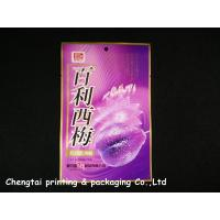 Buy cheap Printed Packaging food three side seal pouches with hang hole from wholesalers