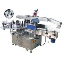 Buy cheap Automatic Double Side Sticker Labelling Machine , self adhesive sticker cans jars labeling machine from wholesalers