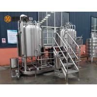 Buy cheap 500L Stainless Steel Microbrewery Brewing Equipment Two Vessles Brewhouse For Exhibition from wholesalers