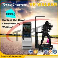 Buy cheap Real Feeling Omnidirectional Virtual Reality Gaming Treadmill With 9D VR Glasses from wholesalers