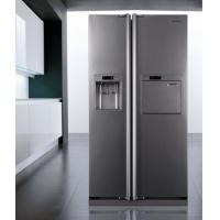 Buy cheap Mini Refrigerator from wholesalers