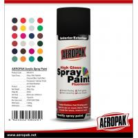 Buy cheap 2017 Hot Sale Low Price Colorful Spray Paints from wholesalers