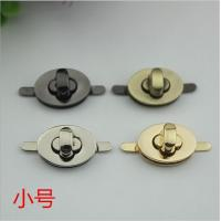 Buy cheap China handbag hardware silver color oval shape small twist turn lock from wholesalers