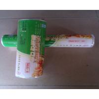 Buy cheap Best quality Professional food grade PE Cling Film for food from wholesalers