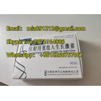 Buy cheap Recombinant HGH Human Growth Hormone Injections Bodybuilding 10 IU High Purity  HCG  hgh best price from wholesalers