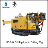 Buy cheap High Quality HCR-8 Full Hydraulic Drilling Rig Used On Mining and HDD Well from wholesalers