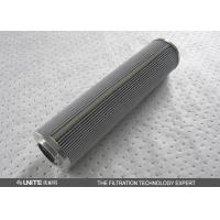 Buy cheap Dry natural gas Cartridge Filter Element solid separation with PP or metal from wholesalers
