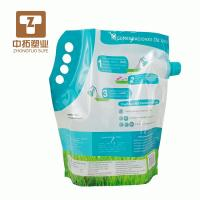 Buy cheap stand up cat litter bag with nozzle and handle from wholesalers