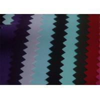Buy cheap Woven & Dyeing Memory Fabric , Plain Style Polyester Rayon Fabric from wholesalers