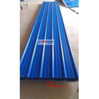 Buy cheap PVC Corrugated Roof Panel Roll Forming Machine with Round / trapezoidal Shape from wholesalers