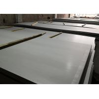 Buy cheap 2B Finish 201 Stainless Steel Sheet / Stainless Steel Hot Rolled Plate from wholesalers