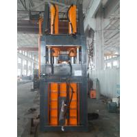 Buy cheap Type Oil Cylinder Paper Baling Press Machine Without Foundation Plastic Support from wholesalers