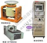 Buy cheap Electrodynamic Vibration Test System from wholesalers
