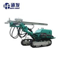 China HF140Y Fully Hydraulic Crawler Mounted DTH Drilling Rig for Rock Drilling with Air Compressor on sale