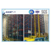 Wholesale Steel Material Automatic Storage Retrieval System Intelligent Management Labour Saving from china suppliers
