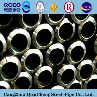 Buy cheap ASTM A335 Seamless Ferritic Alloy-Steel Pipe for High-Temperature Service from wholesalers