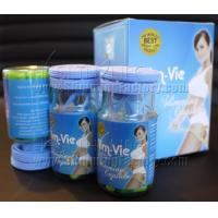 Wholesale Slim-Vie Soft Gel Weight Loss Capsules, 2013 New Formula from china suppliers
