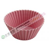 Wholesale 7cm Customized Silicone Cake Mold Safe For Use In The Freezer Conventional Oven from china suppliers
