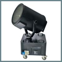 Buy cheap Outdoor Sky Beam Light XENON-7000W IP44 from wholesalers