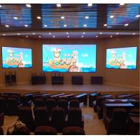 Buy cheap Fixed Installation Indoor LED Video Wall 3mm Pixel Pitch SMD 2020 150° Viewing Angle product