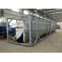 Buy cheap Dong Run Refuel Tank Container 40 FT , ISO Mobile Gasoline Station Tank from wholesalers