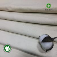 Buy cheap China supplier GOTS certified Natural Oganic cotton canvas fabric for shoes  bags from wholesalers