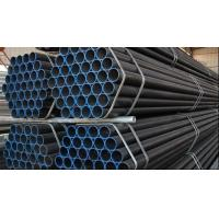 Buy cheap Round Seamless Steel Heat Exchanger Tubes Not Exceeding 72HRB from wholesalers