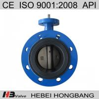 Buy cheap Offer flange soft seal butterfly valve from wholesalers