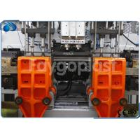 Buy cheap 100ml~2l Plastic Jerry Can Making Machine , Plastic Bottle Production Machine from wholesalers