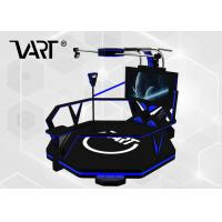 Buy cheap Attractive Indoor Commercial Machine 9D Simulator HTC Vive Virtual Reality Equipment Ride from wholesalers