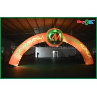 China PVC Led Inflatable Archways Inflatable Entrance Arch Customized on sale