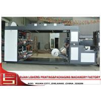 Buy cheap Double Faced Fast Speed Paper Flexo Printing Machines Stack Structure from wholesalers