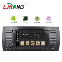 Buy cheap 32 GB Bmw X5 E53 Dvd Player , Built - In 3G WIFI Car Stereo Dvd Player from wholesalers