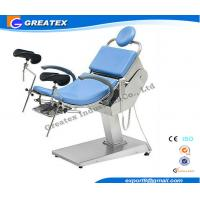 Wholesale Durable Medical Equipment Gynecology Chair By CE/FDA/ISO Approved from china suppliers